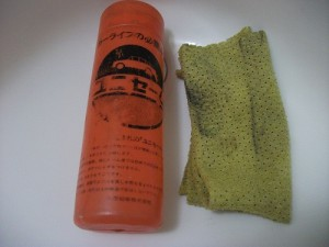 Car washing towel1