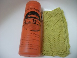 Car washing towel4