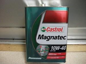 Magnatec1