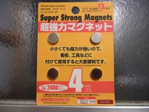 strong-magnets