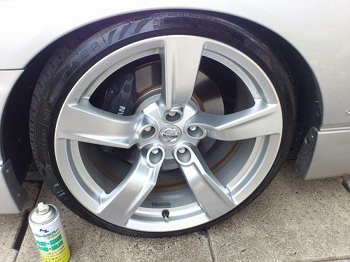 tire wax2