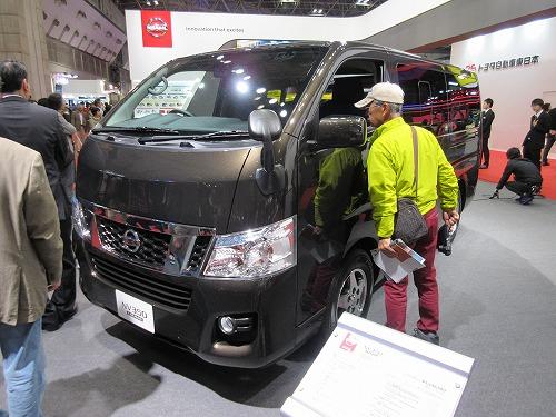 Tokyo Motor Show(10)