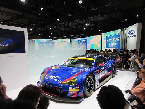 Tokyo Motor Show(120)
