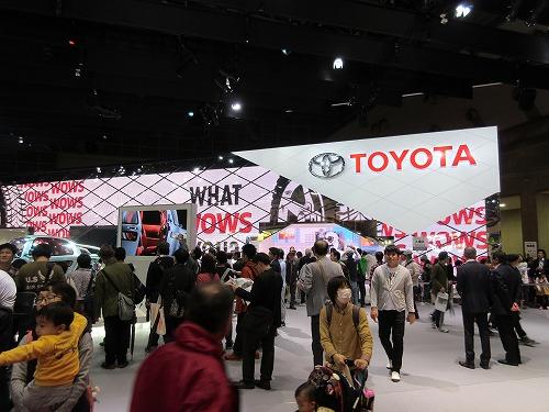 Tokyo Motor Show(127)