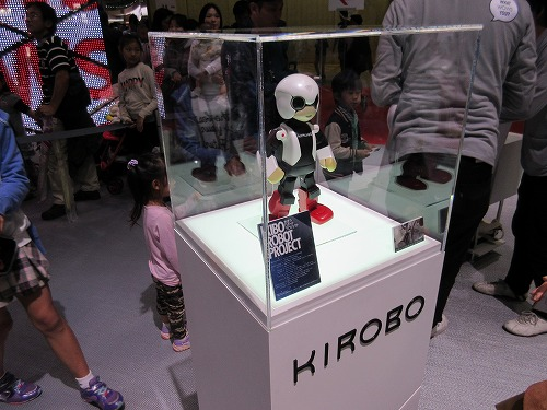Tokyo Motor Show(128)