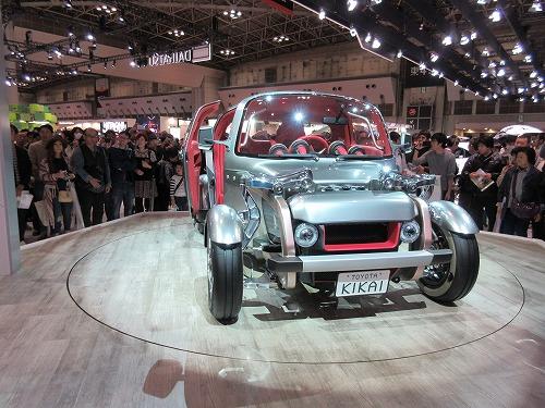 Tokyo Motor Show(129)