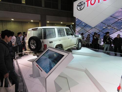 Tokyo Motor Show(136)