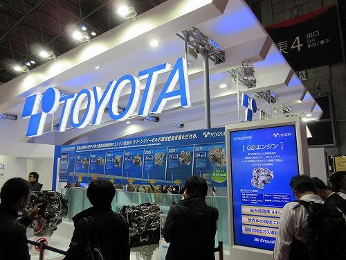 Tokyo Motor Show(140)