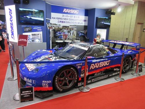 Tokyo Motor Show(147)