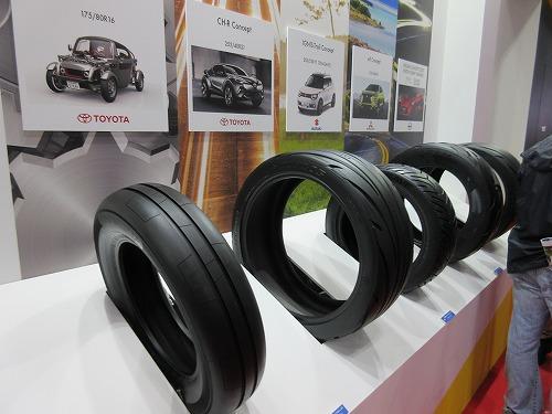 Tokyo Motor Show(157)