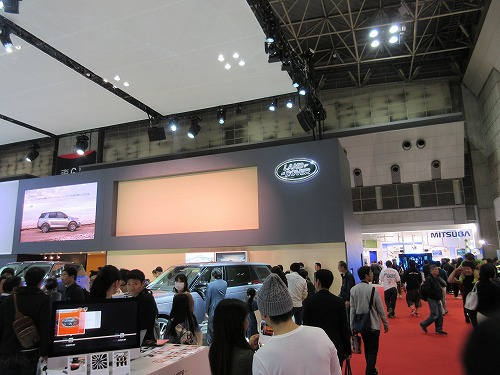 Tokyo Motor Show(160)