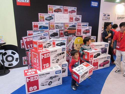 Tokyo Motor Show(165)