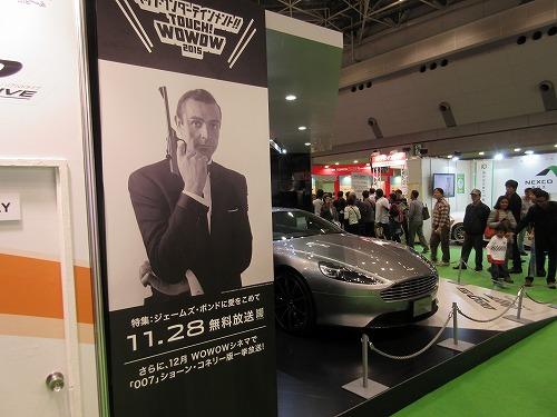 Tokyo Motor Show(170)