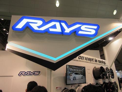 Tokyo Motor Show(173)