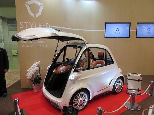 Tokyo Motor Show(178)