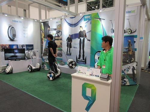 Tokyo Motor Show(179)