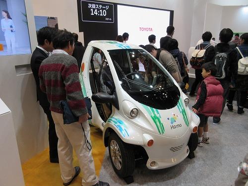 Tokyo Motor Show(180)