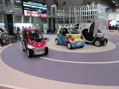 Tokyo Motor Show(184)