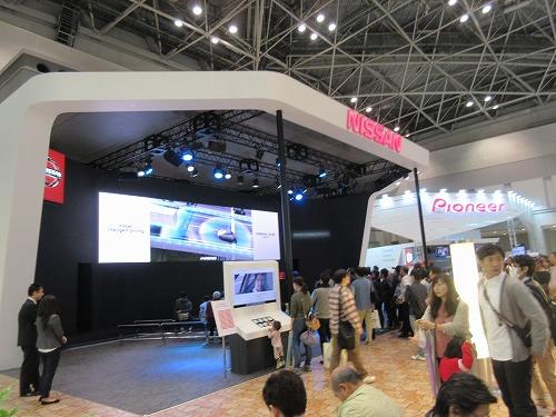 Tokyo Motor Show(185)
