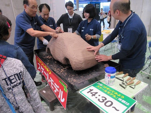 Tokyo Motor Show(187)