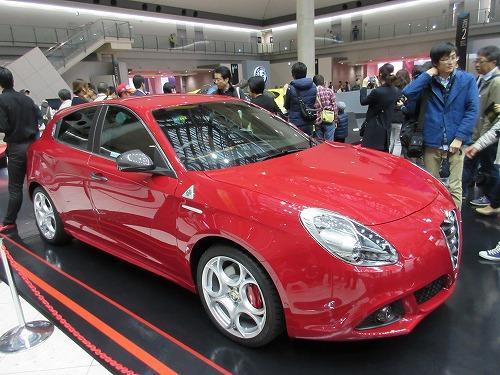 Tokyo Motor Show(190)
