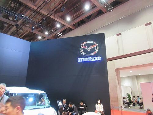 Tokyo Motor Show(193)
