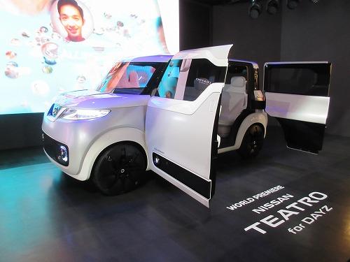 Tokyo Motor Show(201)