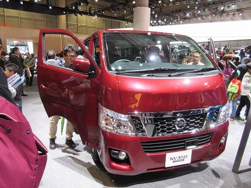 Tokyo Motor Show(211)