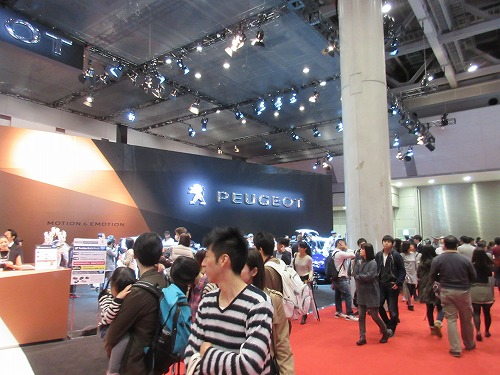 Tokyo Motor Show(242)