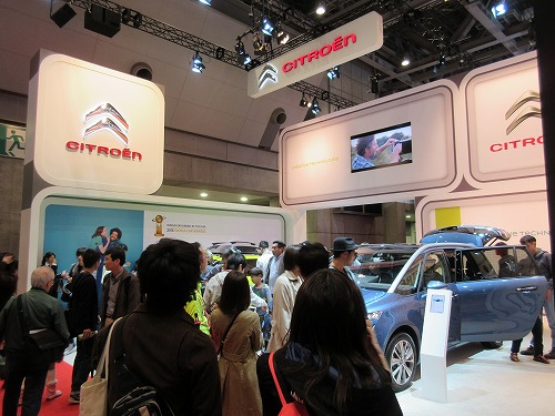 Tokyo Motor Show(243)