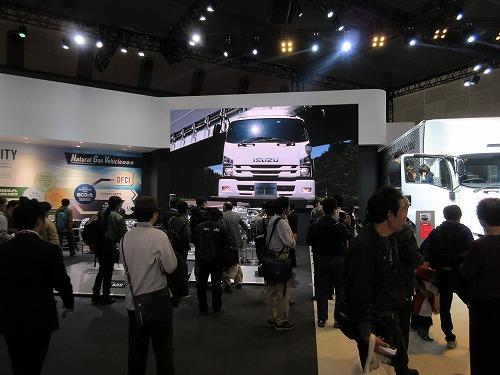 Tokyo Motor Show(30)