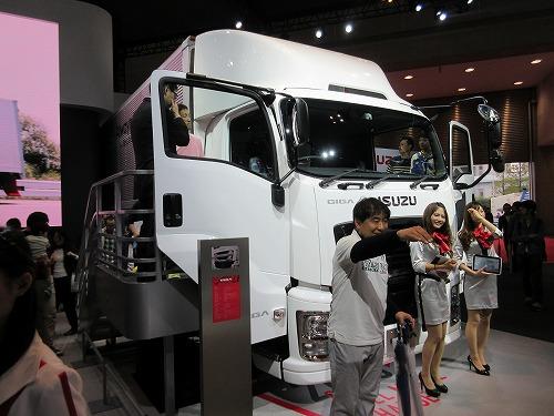 Tokyo Motor Show(31)