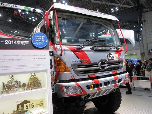 Tokyo Motor Show(32)