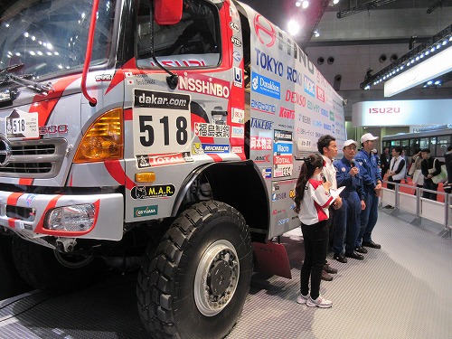 Tokyo Motor Show(33)
