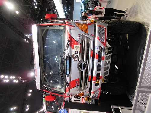 Tokyo Motor Show(35)