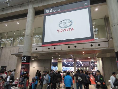 Tokyo Motor Show(4)