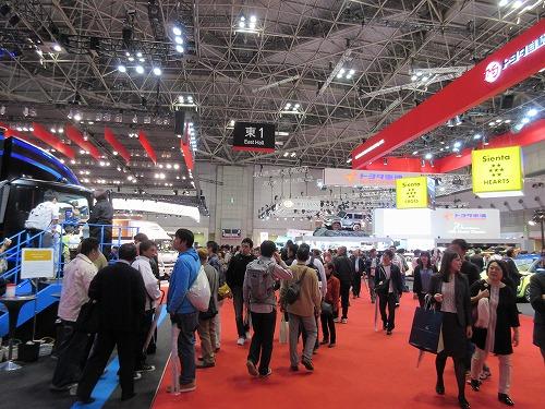 Tokyo Motor Show(48)