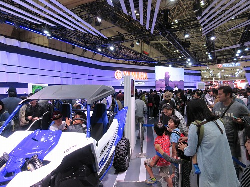 Tokyo Motor Show(57)