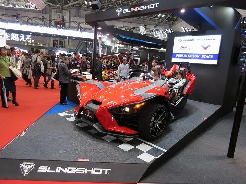 Tokyo Motor Show(62)