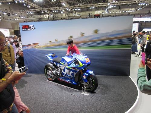 Tokyo Motor Show(64)
