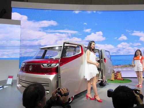 Tokyo Motor Show(66)