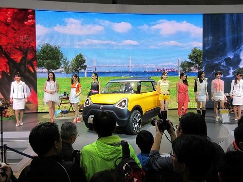 Tokyo Motor Show(67)