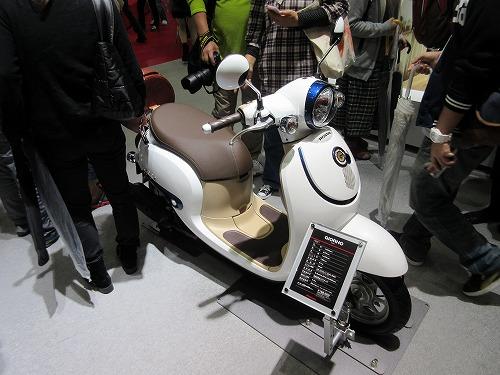 Tokyo Motor Show(71)