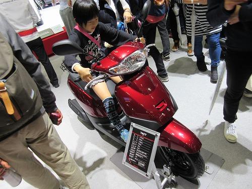 Tokyo Motor Show(72)