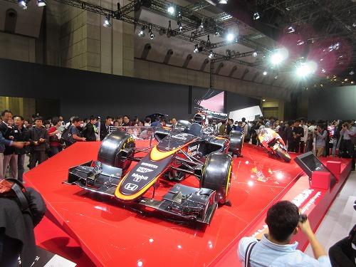 Tokyo Motor Show(80)