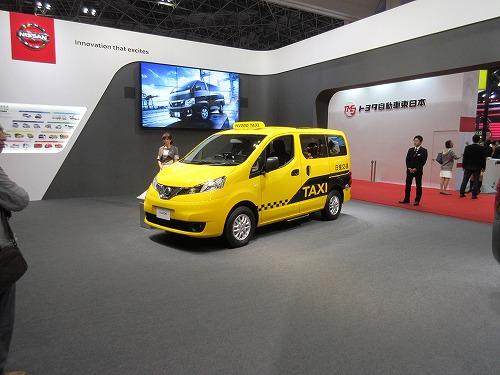 Tokyo Motor Show(9)