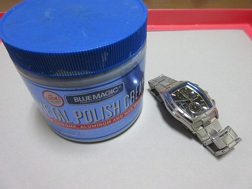 Blue Magic watch polishing(1)