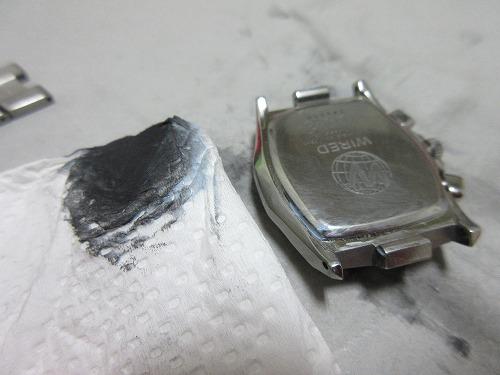 Blue Magic watch polishing(10)