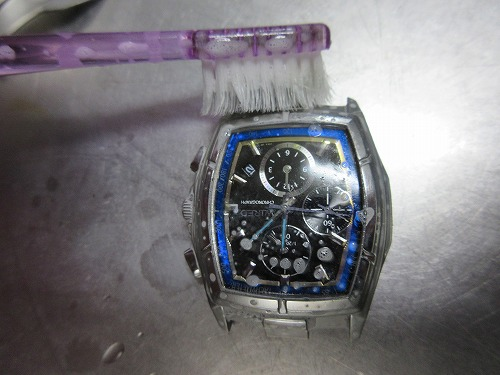 Blue Magic watch polishing(13)