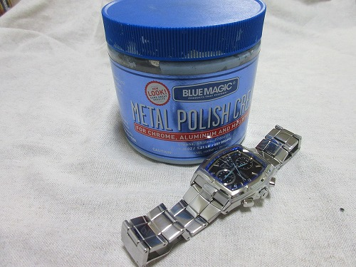 Blue Magic watch polishing(21)